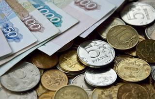 Как правильно выбрать банк для рефинансирования кредита