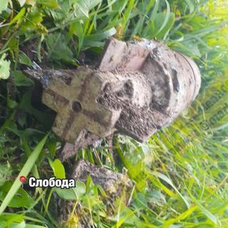 «Эхо войны»: приморцы обнаружили боевой снаряд