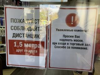 Более 10 случаев заражения коронавирусом ежедневно фиксируют в Уссурийске