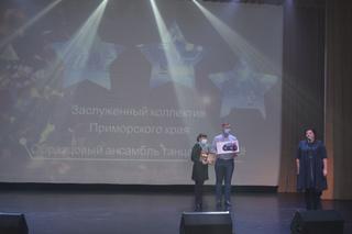 В Уссурийске состоялась церемония награждения детского хореографического конкурса «StarKids»