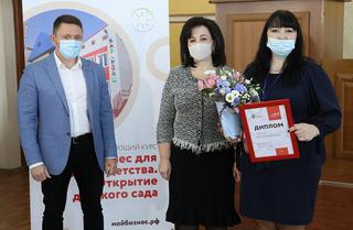 Субсидию на создание частных детских садов получили пять предпринимателей Уссурийска