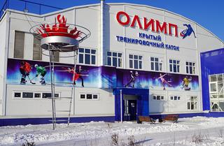 Новую ледовую арену открыли в Уссурийске