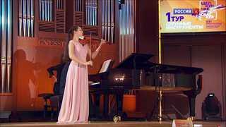 Специальным призом отмечена юная скрипачка из Уссурийска на Международном музыкальном конкурсе