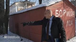 Народный депутат победил наркотики в Уссурийске