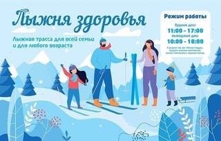 Новая лыжная трасса откроется в выходные под Уссурийском