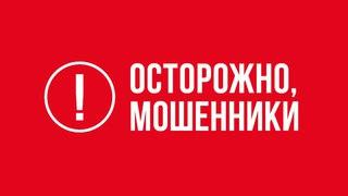 Интернет-мошенники активизируются в преддверии праздника 8 марта