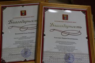 Уссурийских медиков поздравили с профессиональным праздником