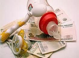 Рожать теперь выгодно ближе к пенсии