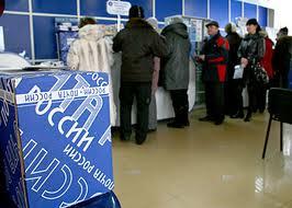 В Уссурийске осужден начальник отделения почтовой связи
