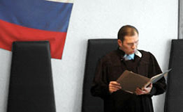 Дело адвоката, обвиняемого в мошенничестве, направлено в суд в Приморье
