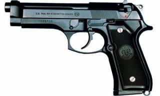 В Уссурийске задержали бездомного разбойника с пистолетом