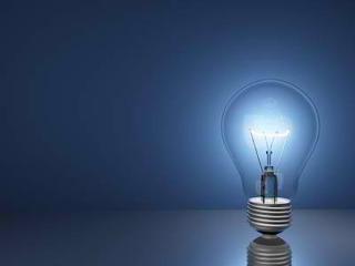 Вопросы соблюдения законодательства в сфере энергосбережения рассмотрели в прокуратуре Приморья