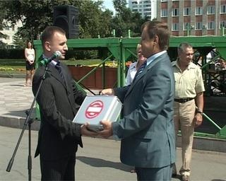 Chemodanchik_pomosch_gorodu