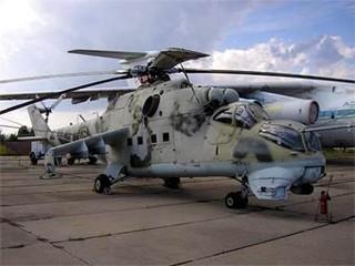 Разбился боевой вертолет Ми-24