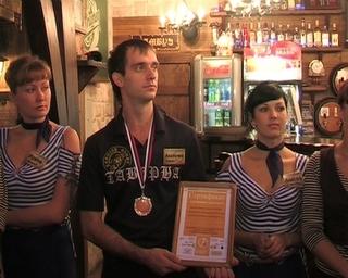 Barmen_taverna