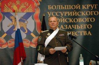 Президент России вручил войсковое знамя атаману Уссурийского казачьего войска