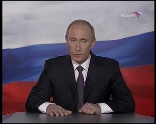 Приморцы задали Путину вопросы о лекарствах и крабе
