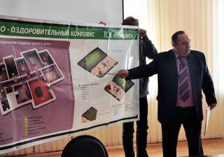 Конкурс «Спортивный двори-2012» прошёл в УГО