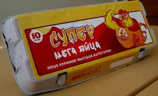 «Супер Мега Яйца» появятся на прилавках приморских магазинов