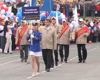 На центральной площали Владивостока прошёл праздник в честь 70-летия образования Приморского края