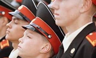 Последний звонок прозвенел в Уссурийском суворовском военном училище