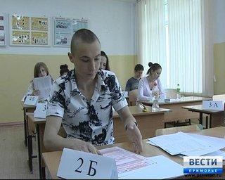 Приморские выпускники приняли участие в трехчасовом марафоне по русскому языку