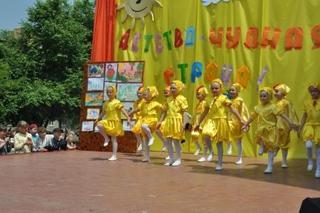 В УГО прошли мероприятия, посвящённые Международному Дню защиты детей
