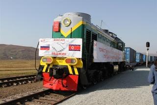 Железнодорожники из Северной Кореи проходят обучение в Приморье