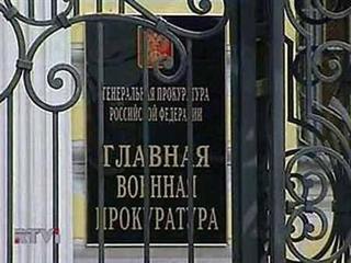 Помощник прокурора в Приморье попался на наркотиках