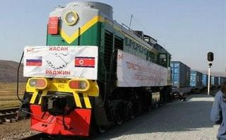 Уссурийские железнодорожники устроили стажировку для коллег из КНДР