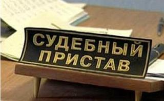 Житель Уссурийска задолжал миллионы