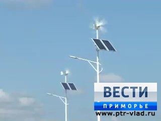 На федеральной трассе под Уссурийском установили фонари с пропеллерами
