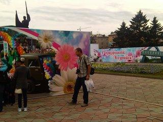 Уссурийск отпраздновал свой 146 день рождения