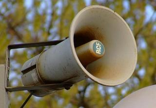Тренировочная звуковая сирена прозвучит для приморцев 4 октября