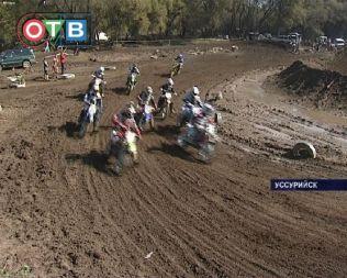 Заключительным этапом в Уссурийске, завершился открытый чемпионат Приморского края по мотокроссу