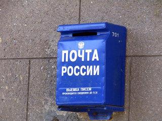 В Уссурийске не хватает почтальонов