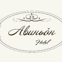 Авиньон, гостиничный комплекс