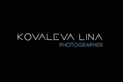 Ковалева Лина, фотограф